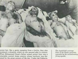 نخستین گروه اعدامیان انقلاب
