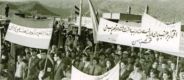 پان ایرانیست های گچساران در مراسم انقلاب شاه و مردم