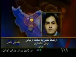 محمد اولیایی فرد وکیل سرور عابدینی در برنامه تفسیر خبر